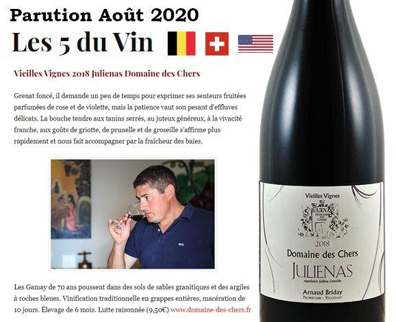 Blog le 5 du vin sélectionne notre Juliénas vieilles vignes 2018
