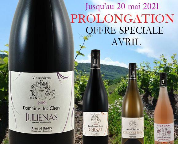 Julienas vieilles vignes 2020 domaine des chers arnaud briday