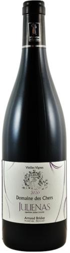 AOC Juliénas vieilles vignes - 2020 - nouveauté- Bouteille 75cl
