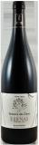 AOC Juliénas vieilles vignes - 2017 - Bouteille 75cl